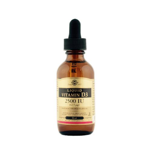 Vitamiin D3 tilgad 2500IU Solgar 59 ml